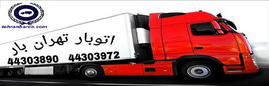 کامیون شش متری